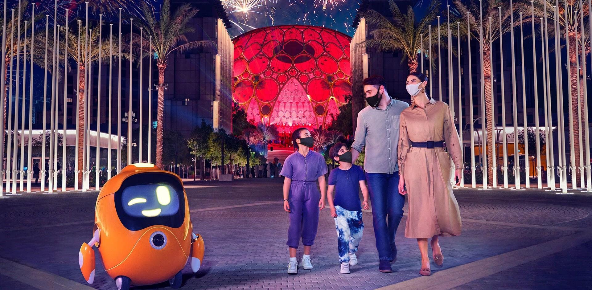 نمایشگاه جهانی اکسپو 2020 در دبی